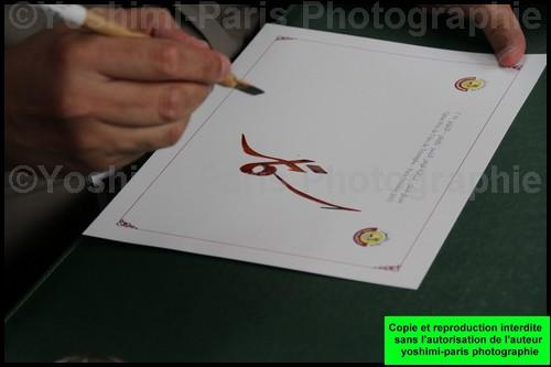 Calligraphie Arabe - Qatar Prix de l'Arc de Triomphe 2015