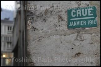 plaque indiquant le niveau de la crue de janvier 1910 - Rue des Ursins - Rue des Chantres