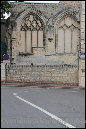 vestige couvent des Cordeliers XVème siècle